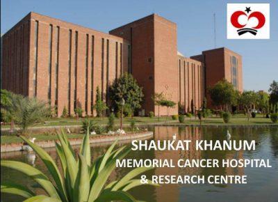 راه های ارتباطات با بخش های مختلف بیمارستان و مرکز تحقیقات سرطان شوکت خانم پاکستان (واحد لاهور)