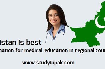 پزشکی در پاکستان