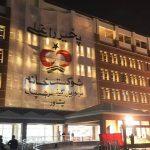 راه های ارتباط با بخش های مختلف بیمارستان شوکت خانم پاکستان (واحد پیشاور )