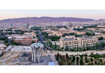 اداره دانشجویان غیر ایرانی