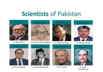 دانشمندان پاکستانی