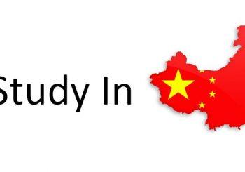 هزینه تحصیل در چین ۲۰۲۰: