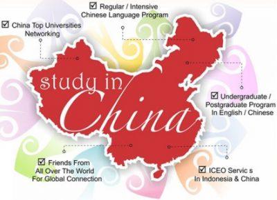 5 تا مزایای تحصیل در چین در سال 2020