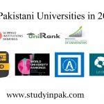 مقایسه جایگاه دانشگاههای کشورهای جهان، کشورهای اسلامی با کشور پاکستان در رتبه بندی تایمز 2020