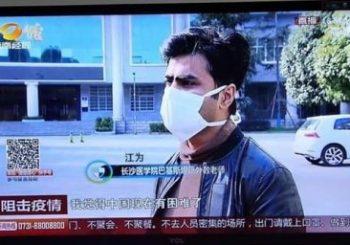 قهرمان مبارزه با کرونا ویروس