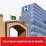 شهر پزشکی در کویته پاکستان ساخته می شود