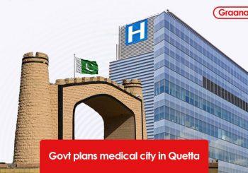 پزشکی در کویته