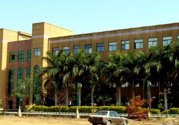 دانشگاه علوم بهداشتی داو