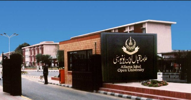 Overseas Pakistani could get admission in Allama Iqbal