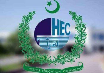باز شدن دانشگاه های پاکستان