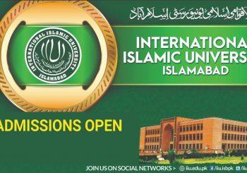 دانشگاه بین المللی اسلامی اسلام آباد