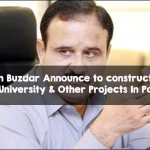 آغاز احداث دانشگاه بابا فرید در منطقه پاکپاتان در ایالت پنجاب پاکستان