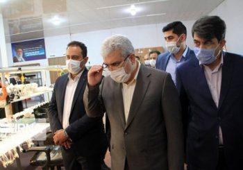 راه اندازی اولین مدرسه نوآوری ایران