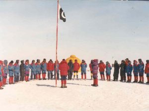 Pakistan eager to revive Antarctic expedition