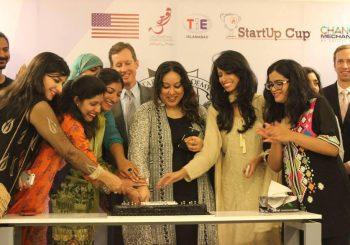 برنامه کارآفرینی برای زنان