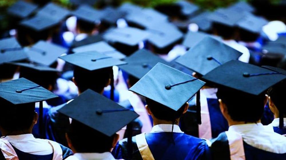 حضور 40 دانشگاه پاکستانی در نظام رتبه بندی QS آسیا برای سال 2021