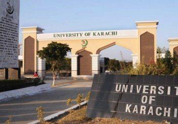 Karachi University Announces Online Test Admission Schedule