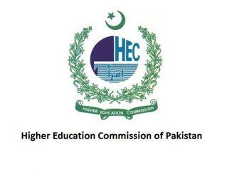 دولت پنجاب پاکستان