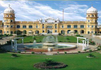 Baba Guru Nanak University to Revolutionize Educational Secto