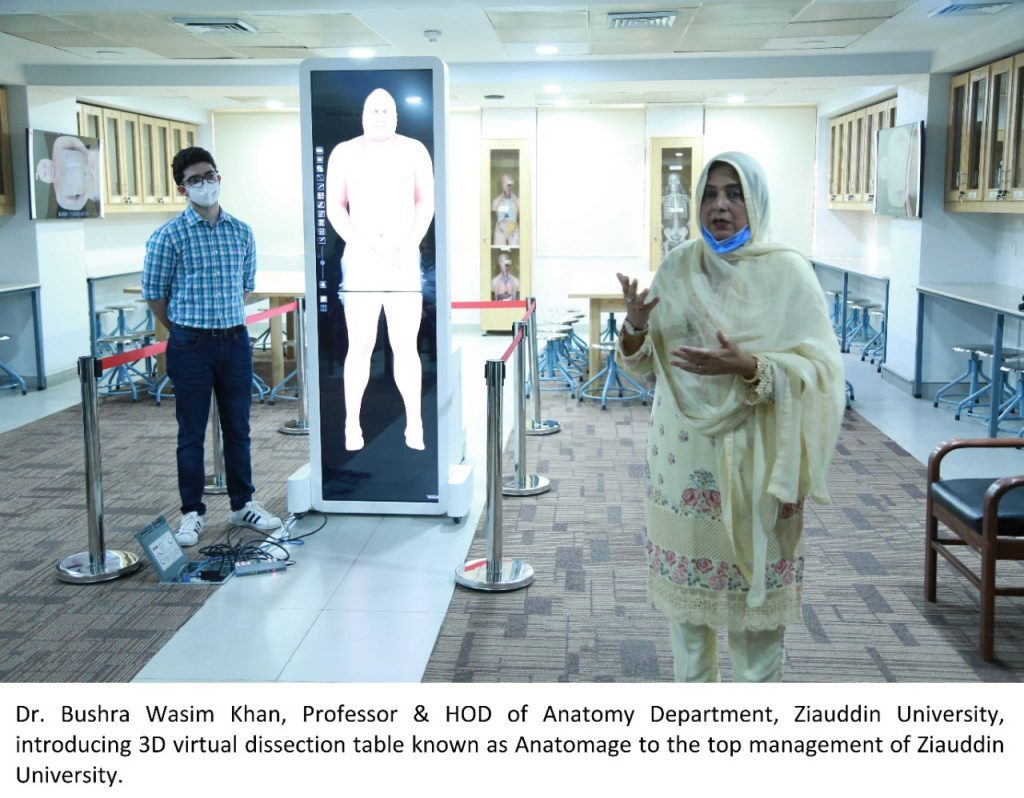 Ziauddin University introduces Pakistan's first ever 3D Virtual Dissection Table