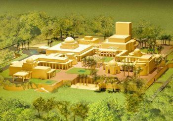 دانشگاه القدیر