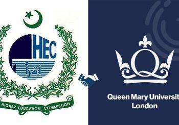 دانشگاه Queen Mary