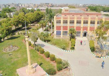 کالج دولتی حیدرآباد