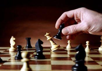مسابقات شطرنج دانشجویان کشور